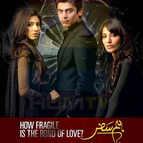 Download mahira khan humsafar 480 x 800 wallpapers 2446987.