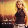 Zizi - Wa7da Tanya - We Sahra Ta7la ®