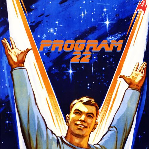 Program 22