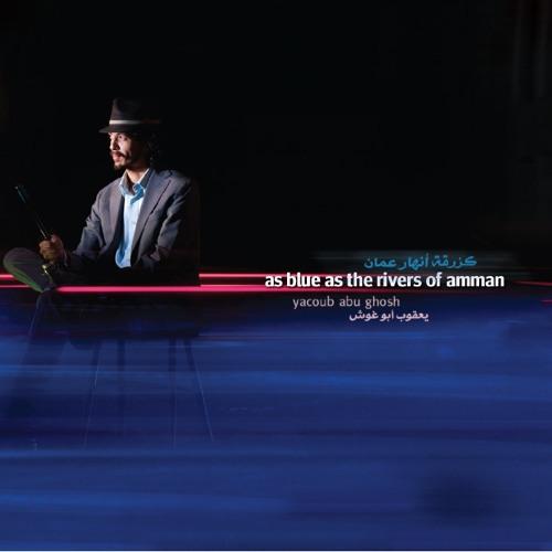 Tal Al Safar - Yacoub Abu Ghosh