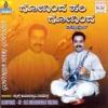 Saxophone Kumarswamy- Govinda Hari Govinda