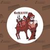 Washerman - Basement Chord