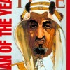 Al Farabi - story of a king   الفارابي - قصة ملك
