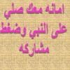 تامر حسني وشاجي واحدث اغاني تامر حسني