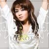 Indah Dewi Pertiwi ft Shandy Sandoro - Gejolak Cinta