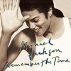 MICHAEL JACKSON - REMEMBER THE TIME (DJ JAY DUNAWAY NEW JACK REMIX)
