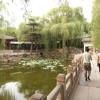 09-06-13- 1906- Summer Palace Beginner Flute