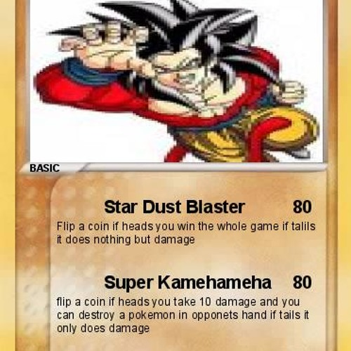 Dust Blaster