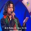 Yara Seeli Seeli (Ek Se Badhkar Ek 2008)