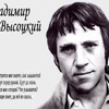 Vladimir Vysotsky - Your Friend    Песня про друга