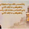 السلطان - باسم الكربلائي - منتديات عشاق باسميات.mp3