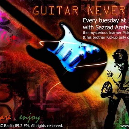 Guitar Never Lies abc Radio fm 89.2 Official promo 2012