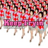 Keep  Tryin 宇多田ヒカル (Gu33n Remix)