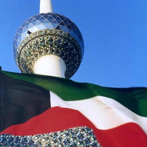 Kuwaiti House2