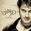 Pokiri Video Songs - Gala Gala Paaruthunna