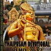 Thaipusam Devotional Remix 2012 -  Songs Preview....Remix By Mixstation Crew.Inc