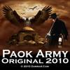 PAOK ARMY (Original 2010)