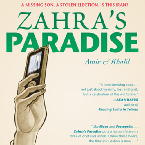 Zahra's Paradise- A Graphic Novel Explores Iran's Political Problems