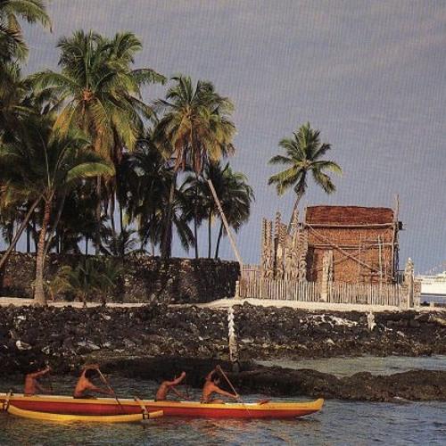 Oar House -d- Nawiliwili, Kauai 8 May 1992