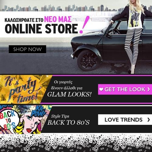 BSB  online store spot 1