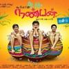 NANBAN - En Frienda Pola - Dj jiju EXT-Mix tamil