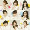 Girls' Generation - Kissing you ♥