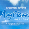 May Flower - Teaser music bit