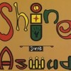 How2 Groove Vs. Aswad - Shine (Club Mix)