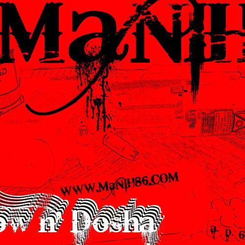 08 Blow n' Dosha
