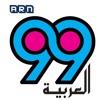 Te Rash Rash - Al Arabiya 99FM