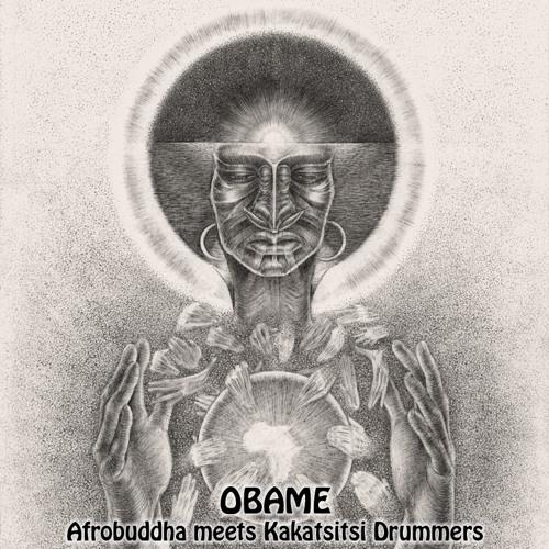 Obame(Dub Mix)