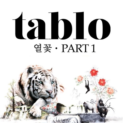[Epitone Dream Remix]-Tablo ft. Jinsil - Bad (나쁘다)