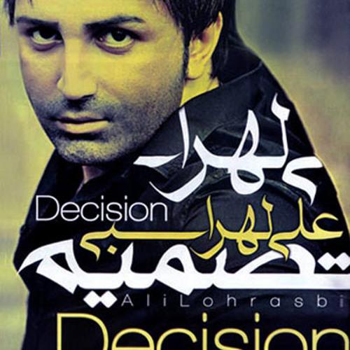 Ali Lohrasbi <>  Ghalbam