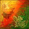 King MAS - ONE WISH (Official Dub Easy Remix) - RADIO EDIT