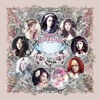 Girl's Generation - How Great Is Your Love