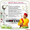 Casanovva Song, Hey Manohara Theerame...........