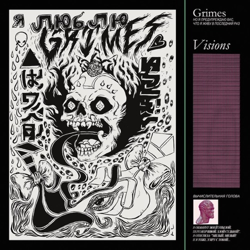 Grimes - Genesis (thebillo re-edit)