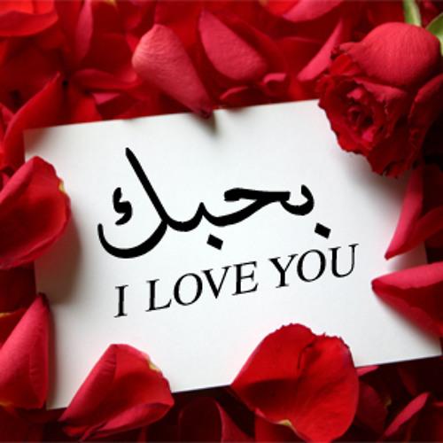 С днем рождения картинки на арабском