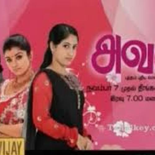 Kunguma Poove - Aval Serial Song - Vijay TV