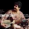 Homayun Sakhi - Kataghani (Vol 3)