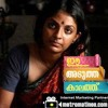 EE ADUTHA KAALATHU - BGM Ringtone - Internet Marketing Partner metromatinee.com