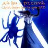 Alla Bua - Pizzicarella (Antek DeeJay Bootleg Remix 2012) high quality 320 kbps