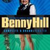 Benny Hill ft 50 Cent - In Da Hill