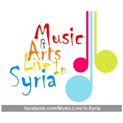 Arts Live Song Room: خيط القصب By Music.Arts.Live.In.Syria
