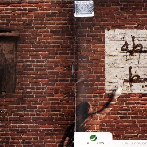 09.Ramy Gamal - El Wasseyya
