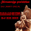 02 Maharajachi Kirti Put ur  mix DEMO (Dj Kk)