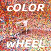 """Color Wheel's """"Warm in the Winter"""" Mix"""