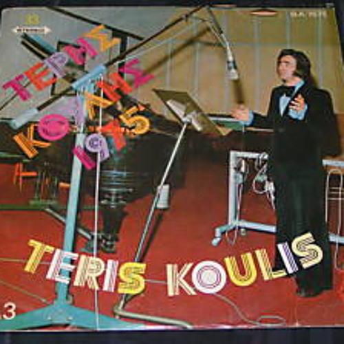 Teris Koulis - Tarabumba - Libra Discotheque Edit