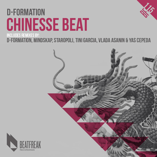 D-Formation - Chinesse Beat (D-Formation Rework) EDIT
