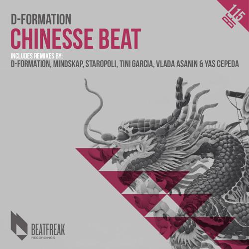 D-Formation - Chinesse Beat (Original Mix) EDIT